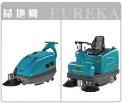 工業用自動掃地機