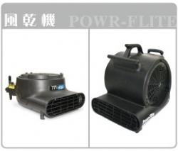風乾機|權能國際